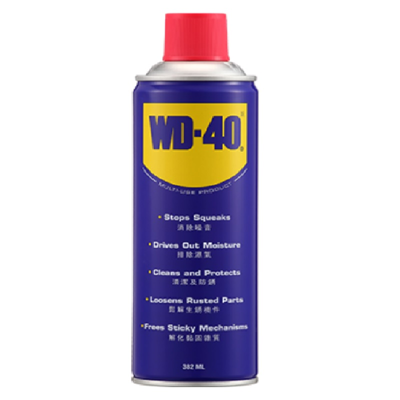 WD40 Multi-Use Product Anti-Rust Lubricant And Penetrant 382ML