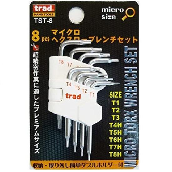 TRAD Micro TORX Key Wrench Set