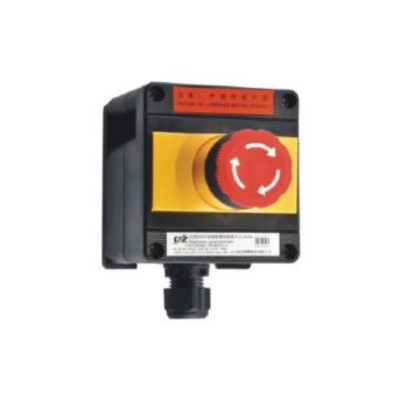 Warom CZ E-STOP, Explosion Proof, Emergency Stop, Trigger Action Turn-to-Release Function Enclosure